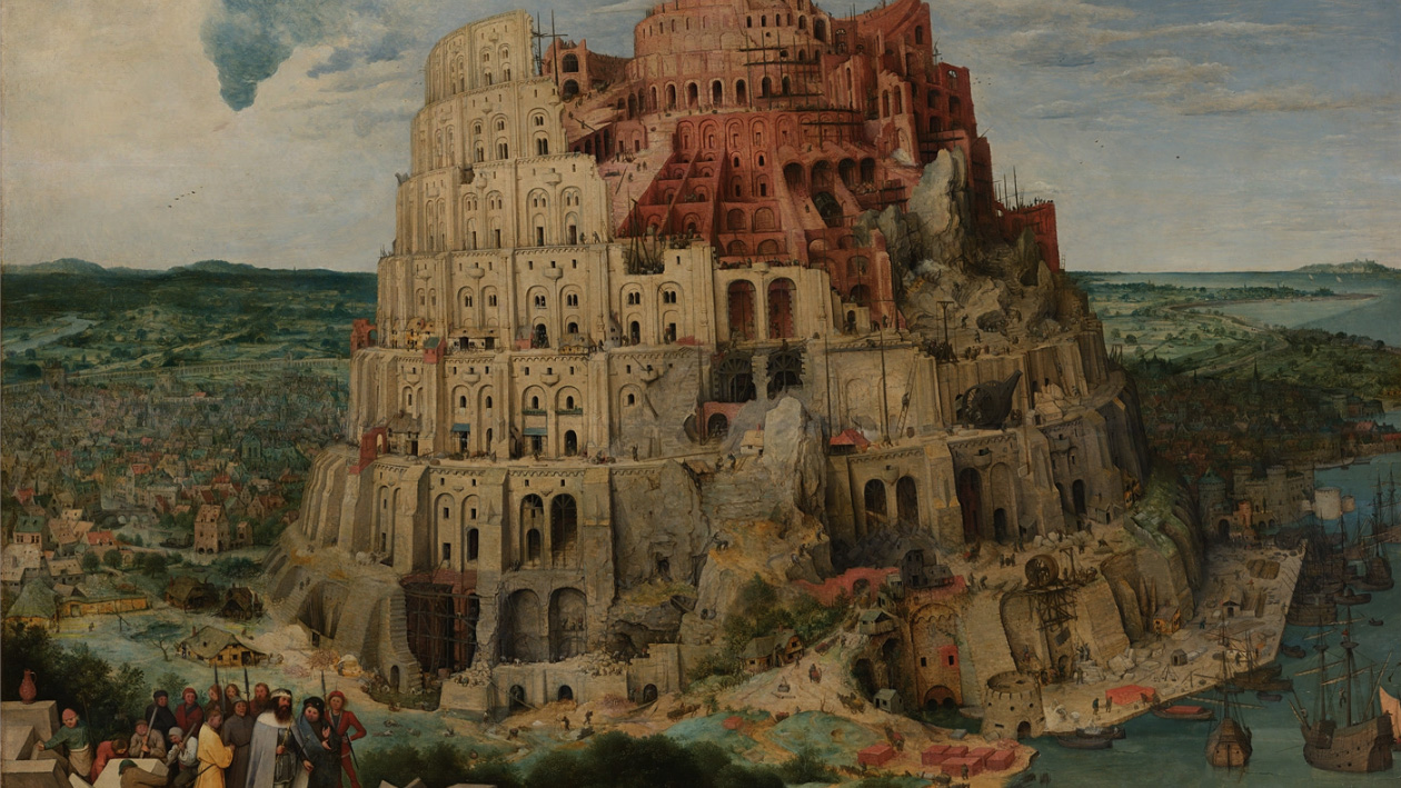 Painting of the Tower of Babel by Pieter Bruegel the Elder.  A large seven story building, still under construction, sits in the center of an ancient biblical town.  View from a far distance.